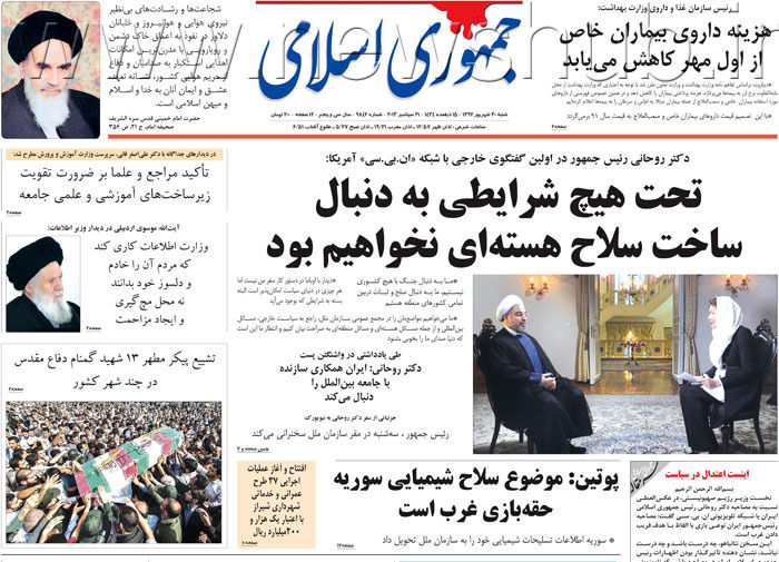 http://www.mashreghnews.ir/files/fa/news/1392/6/30/407908_941.jpg