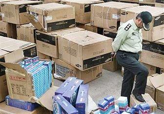 برنامه امحای کالای قاچاق لغو شد