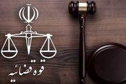 ارسال لایحه همکاری قضایی بینالمللی جهت مقابله با فساد به دولت