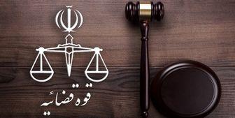 4 دهه فسادستیزی دستگاه قضا/ از بهشتی تا رئیسی
