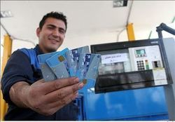 کارت سوخت کدام خودروها باطل می شود؟