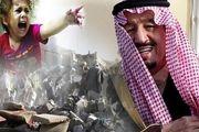 وضعیت بغرنج کمکرسانی به مردم یمن