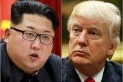 مذاکرات احتمالی ترامپ و کیم جونگ اون کجا برگزار می شود