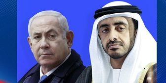 همکاری عربستان و اسرائیل برای تجزیه یمن
