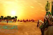 منزلتی ویژه ای که حضرت عباس(ع) در روز قیامت دارد