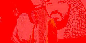 چرا «بن سلمان» به دنبال «سعد الجابری» است؟