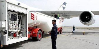 جزئیات عدم سوخترسانی به هواپیماهای ایرانی در فرودگاه ترکیه