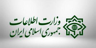 جاعل مهر و اسناد رسمی دفتر مقام معظم رهبری دستگیر شد