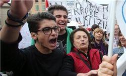 هواداران برلوسکونی در اعتراض به حکم دادگاه تظاهرات کردند