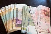 افزایش حقوق ها برای سال آینده چقدر است؟