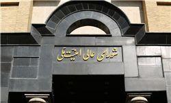 تکذیب یک شایعه درباره شورای عالی امنیت ملی