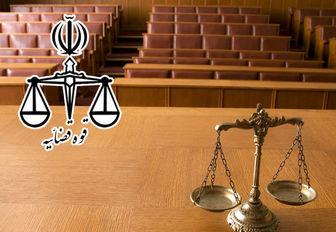 علت بیشترین جرم زنان زندانی در تهران