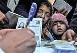 بررسی قسطی شدن پرداخت هزینه بیمه سلامت ایرانیان