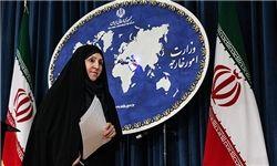 ایران حمله تروریستی فرانسه را محکوم کرد