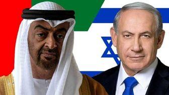 پیام رژیم صهیونیستی به امارات