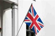 لفاظیهای گستاخانه انگلیس علیه ایران