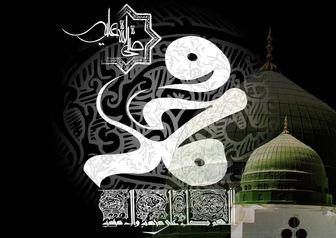 نیم نگاهی به زندگی حضرت محمد(ص)/ رحلت یا شهادت پیامبر اکرم (ص)؟!