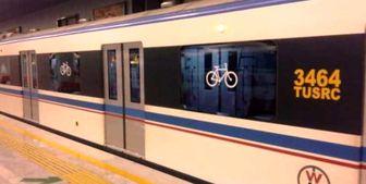 ایستگاه مترو کیان شهر افتتاح شد