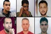اسرای تونل آزادی در ۵ زندان مختلف در اراضی اشغالی