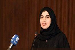 اولین زنی که در عربستان معاون وزیر شد