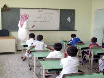 اخراج معلمان در عربستان