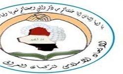 حمایت دولت عراق از ترکمانها