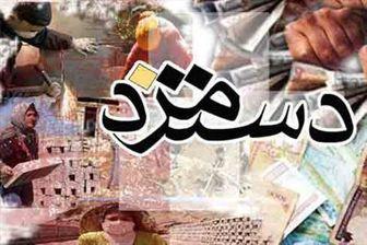 پیشنهاد افزایش ۸۷ هزارتومانی دستمزد ۹۳