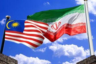 درخواست مالزی از اتباع خود در ایران و ایتالیا
