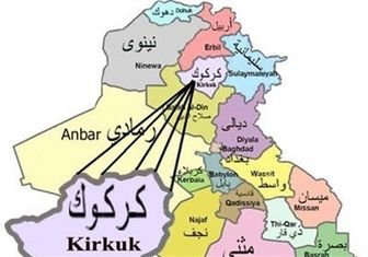 آزادی قریب الوقوع مناطقی از کرکوک