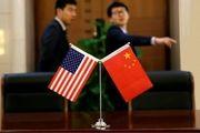 دیدار رئیس جمهور چین برای حل اختلاف تجاری با ترامپ