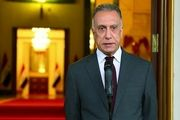 نخستوزیر عراق ۴ مرداد با بایدن در واشنگتن دیدار میکند