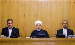 آخرین مصوبات جلسه هیئت دولت بهریاست روحانی