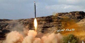 شلیک موشکهای بالستیک یمن به جنوب عربستان