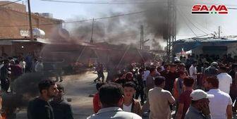 تظاهرات گسترده در شهر «الشدادی» سوریه علیه کُردهای متحد آمریکا