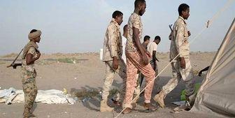 تجمع اعتراضی دهها خانواده سودانی در برابر سفارت امارات در خارطوم