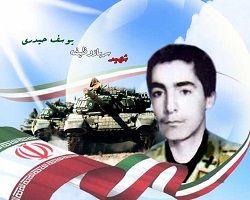 سربازی که خود را زیر تانک بعثی انداخت تا شهر سقوط نکند