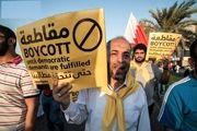تشدید تظاهرات بحرینی ها در آغاز سال نو میلادی