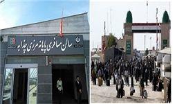 تردد زائران به عراق بدون ویزا ممکن شد