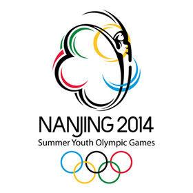 دومین طلایی ایران در المپیک نانجینگ
