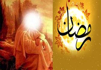کلیپ فرا رسیدن ماه مبارک رمضان