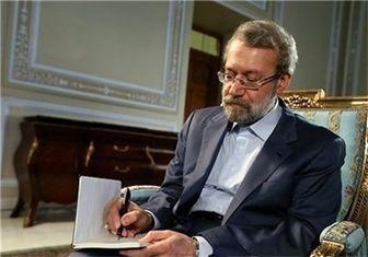 نامه لاریجانی به احمدی نژاد و روحانی
