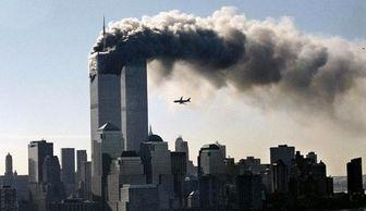هشدار عربستان به آمریکا نسبت به انتشار اسناد 11 سپتامبر