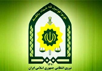 اطلاعیه نیروی انتظامی به مناسبت عاشورای حسینی