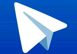 تلگرام از ایران عذرخواهی کرد
