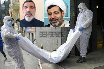 خانم منشی قاضی منصوری، چرا از تهران همراه او به خارج رفت؟