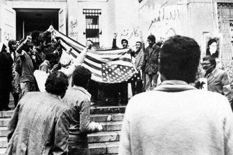 ماجرای سقوط سفارت آمریکا در ایران