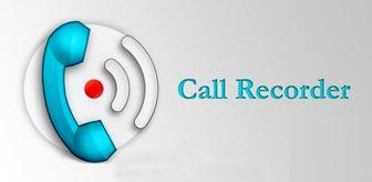 ضبط تماسهای گوشی هوشمند + دانلود