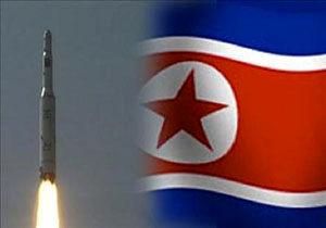 شرط کره شمالی برای توقف آزمایش هسته ای