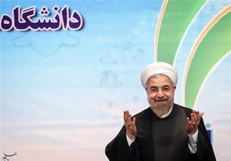 احتمال حضور رئیسجمهور در دانشگاه تهران