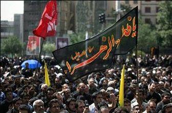 مراسم سوگواری حضرت زهرا(س) در تهران